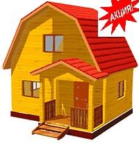 Дом из бруса профилированного 5x4м с крыльцом - Д3